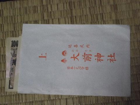 2012 春益子陶器市 008