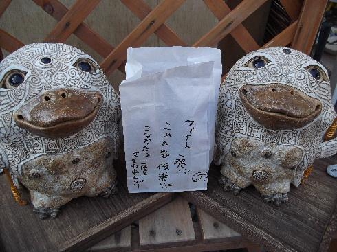 2012 春益子陶器市 012