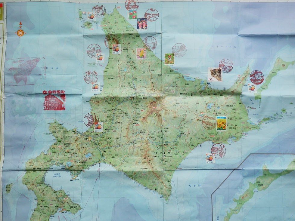 北海道2011風景印