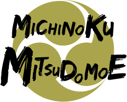 michinoku-3.jpg
