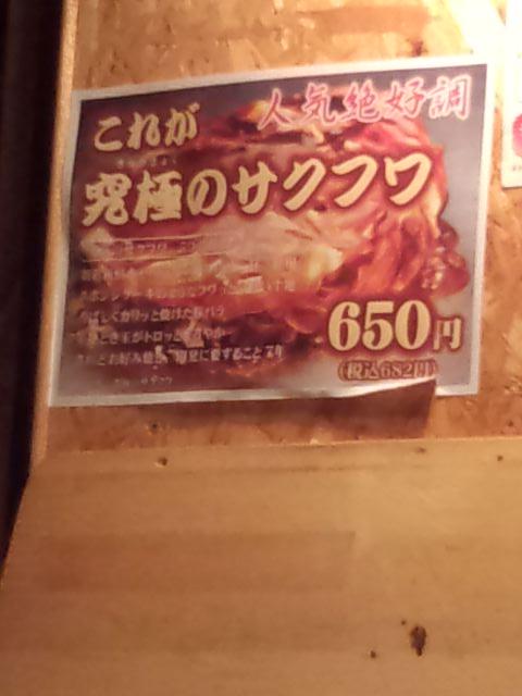 006ちゃんどら