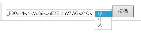 Baidu IME_2014-2-8_14-39-2