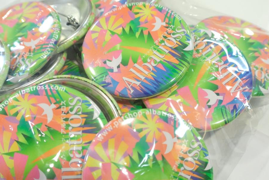 2014-02-06_20-55-25_缶バッジ
