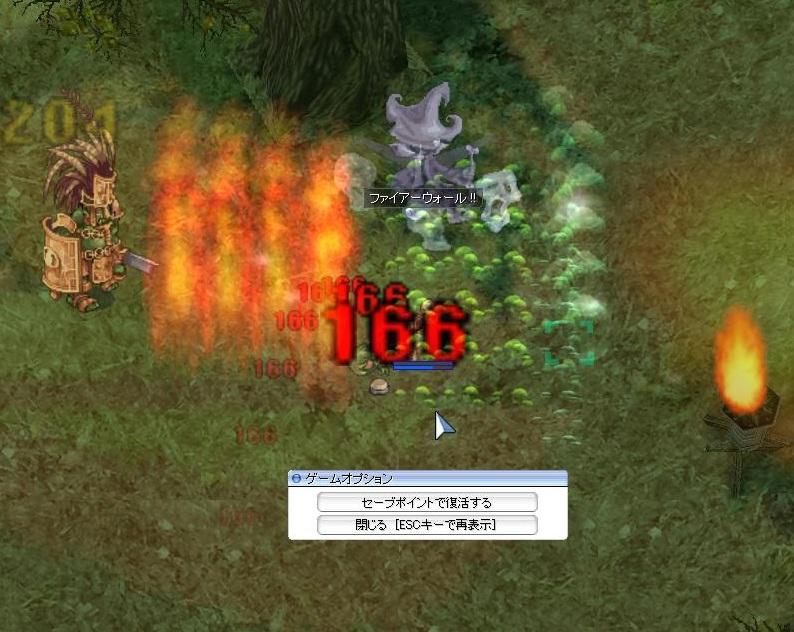 2012061850.jpg