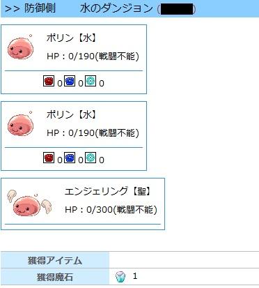 2012071802.jpg
