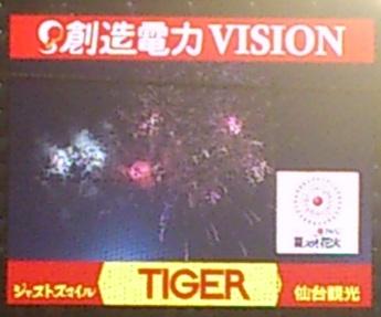 2012081507.jpg