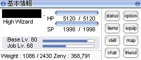 2012082401.jpg