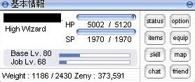 2012082402.jpg