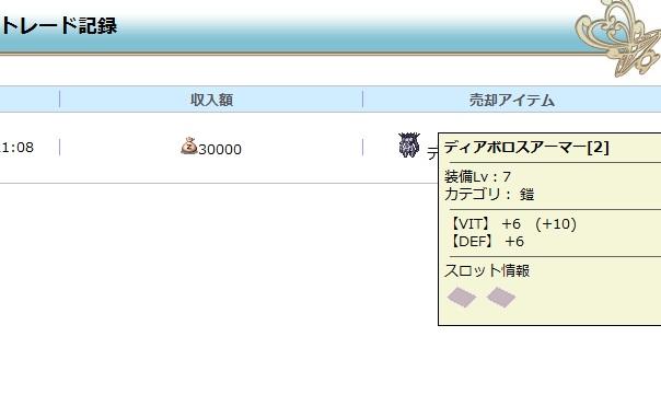 2012091907.jpg
