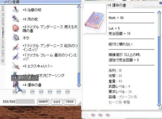 2012100301.jpg