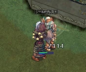 2012100404.jpg