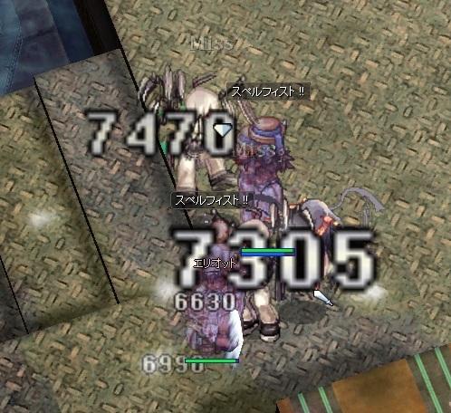 2012102102.jpg