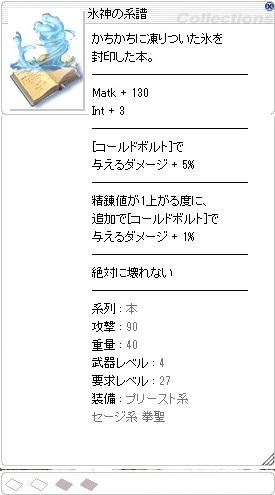 2012102301.jpg