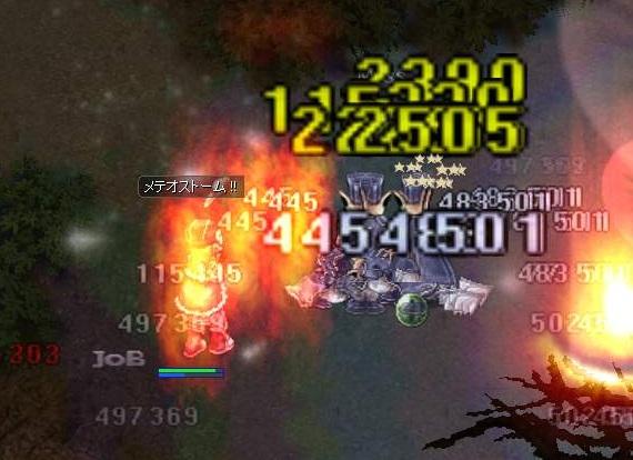 2012111001.jpg
