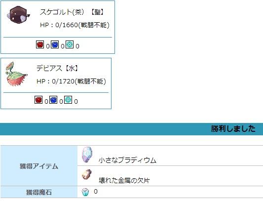 2012111403.jpg