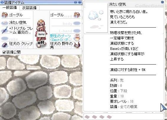 2012120601.jpg