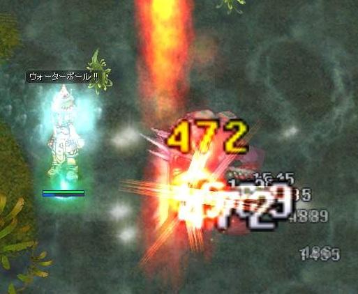 2012122103.jpg
