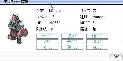 2012122403.jpg