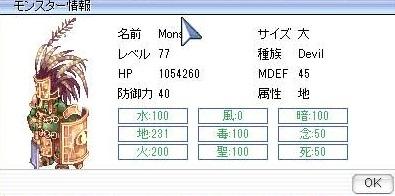 2012122404.jpg