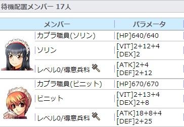 2012122608.jpg
