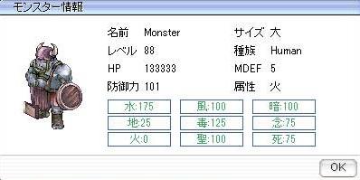 2012122801.jpg