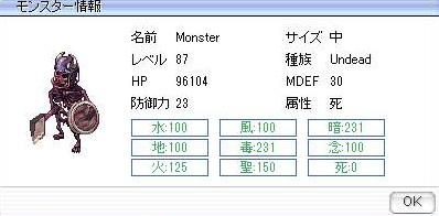 2012122803.jpg