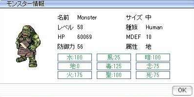 2012122805.jpg