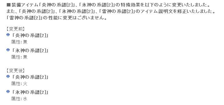 2013031401.jpg