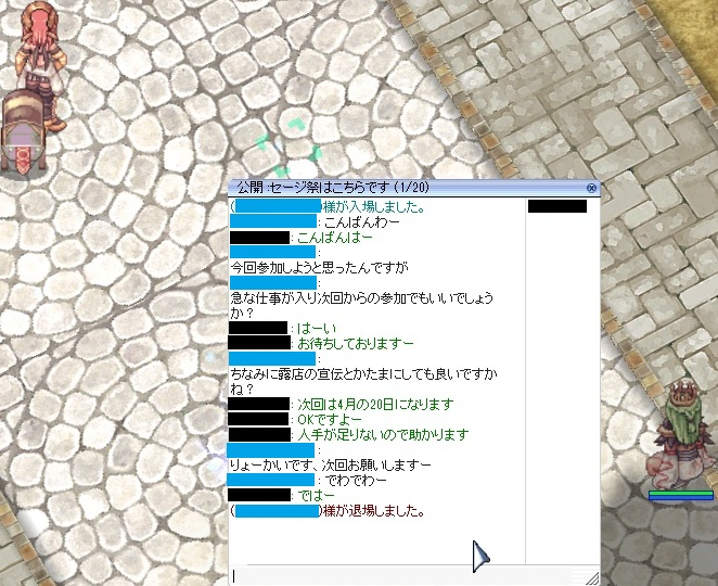 2013031701.jpg