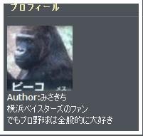 2013031801.jpg