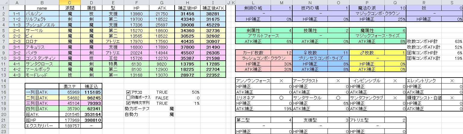 2014020307.jpg