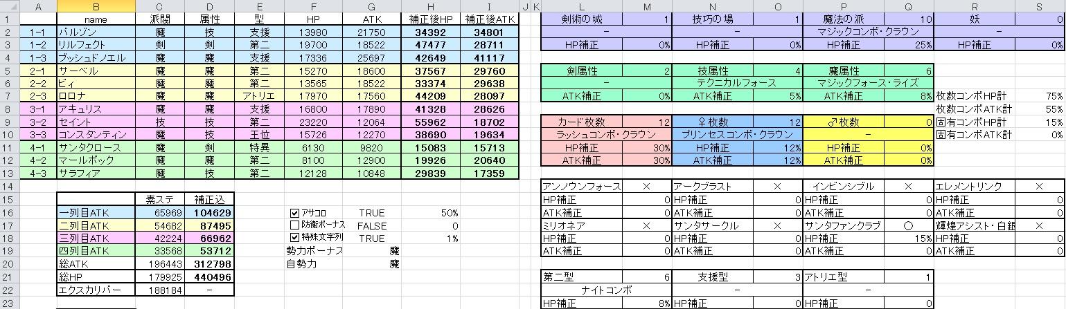 2014020308.jpg