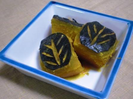 木の葉かぼちゃのたいたん(B)