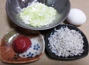 梅じゃこ炒飯 材料小