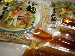 韓国冷麺 きねうち