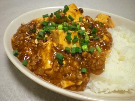 麻婆豆腐丼拡大左