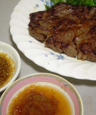ステーキ&ソース二種②縦