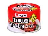 赤貝缶詰写真