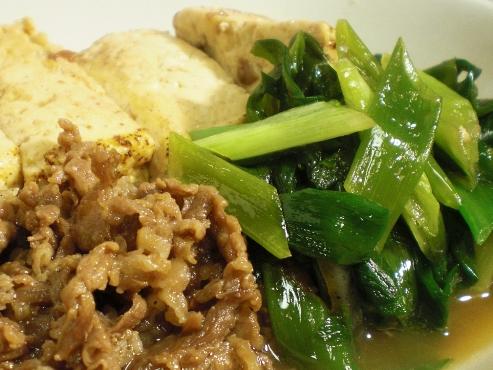 九条葱と焼き豆腐の炊いたん(B)