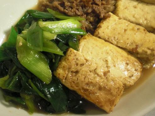 九条葱と焼豆腐の炊いたん大2