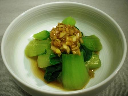 青梗菜の温サラダ(B)