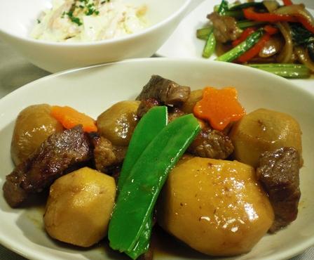 里芋と牛肉集合