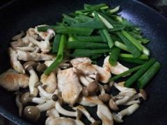 九条葱と鶏胸肉②