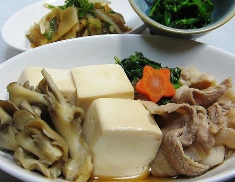 豚肉豆腐集合