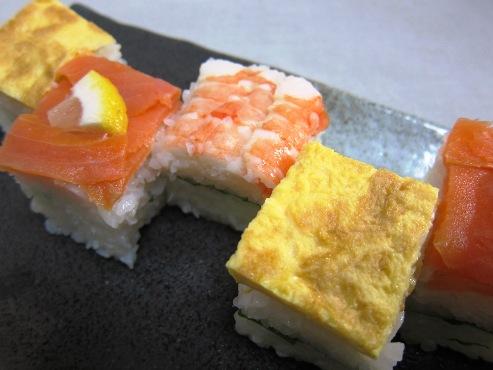 押し寿司1225(B)