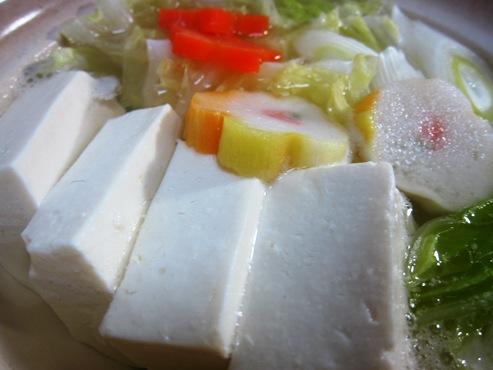 湯豆腐(B)