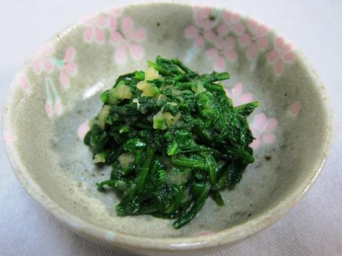 菊菜おろし和え(B)