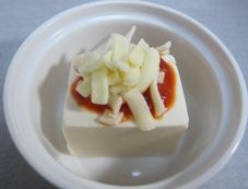 豆腐グラタン仕込み