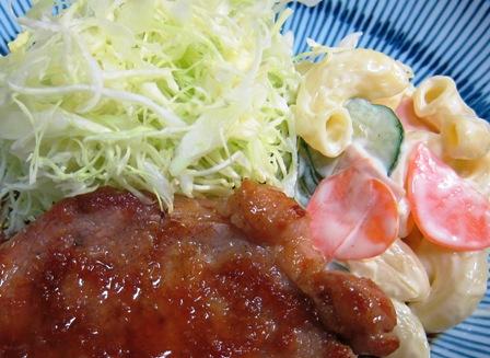 豚ロースの生姜焼き キャベツ&マカロニサラダ