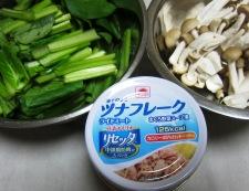 小松菜とツナの炊いたん材料